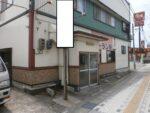 「商談中」西新斎町7-59店舗