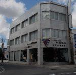 貸事務所・末広町『イケハラ楽器ビル』3F[C1020]