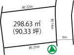 ★価格変更★土地・大山三丁目50万 [T1393]